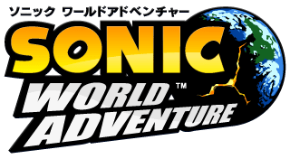 Official Art Sonic Unleashed Last Minute Continue