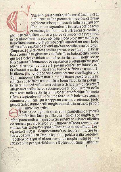 La prima pagina della Carta de Logu di Arborea