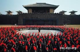 Senza Nome circondato dalle guardie imperiali