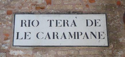 Il rio terà delle Carampane ovvero il canale interrato delle carampane a Venezia
