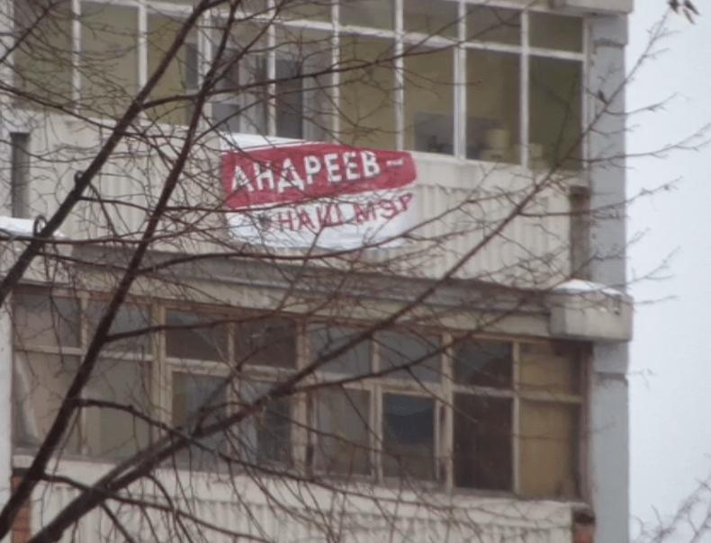 Цветной беспредел в уличной рекламе города Тольятти