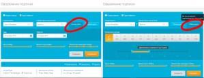 купить билет онлайн, самые дешевые авиабилеты, сайт дешевых авиабилетов,
