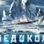 Фильм «Ледокол» (2016). Смотреть онлайн бесплатно