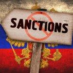 США ослабило санкции против России