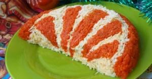 Салат Апельсиновая долька на Новый год 2019, Салат Апельсиновая долька рецепт, Салат Апельсиновая долька пошаговый рецепт, Салат Апельсиновая долька как сделать