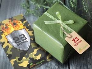 23 февраля, подарки на 23 февраля, подарки на день защитника отечества, подарок мужу на 23 февраля, подарок парню на 23 февраля