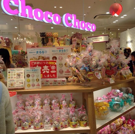 Choco Choco......typical Harajuku