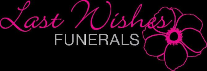 Last-Wishes-logo