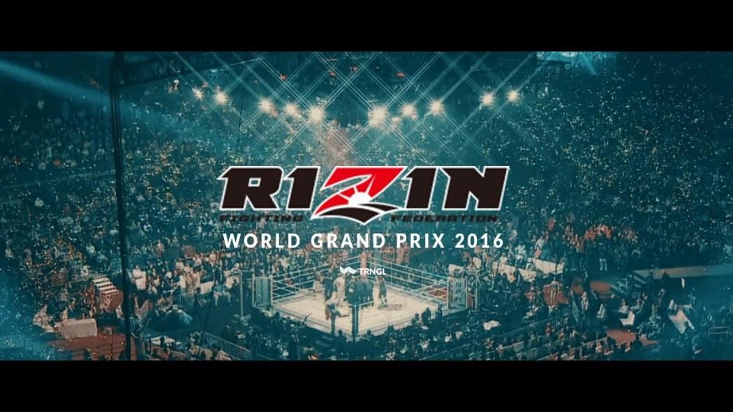 Mi-figue mi-Rizin, ce que nous réserve le MMA «made in Japan»