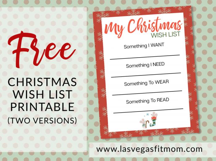 Christmas Wish List Free Printable