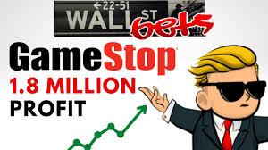 La tecnología revoluciona a Wall Street