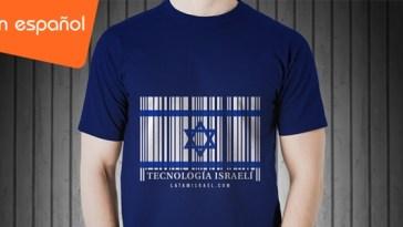 camiseta de latamisrael