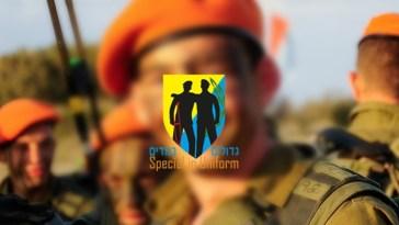 ejército de Israel