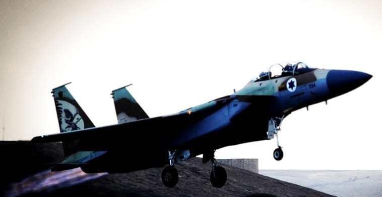 Fuerza Aérea de Israel