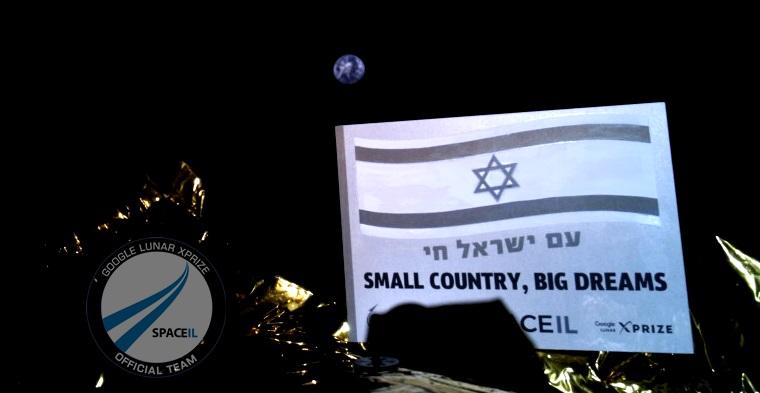 Veamos un  amanecer en el espacio. Israel desde 131.000 kms de la tierra.