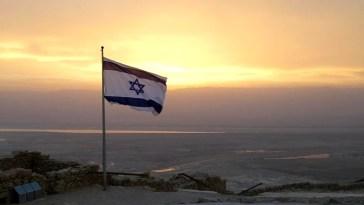 sobre israel