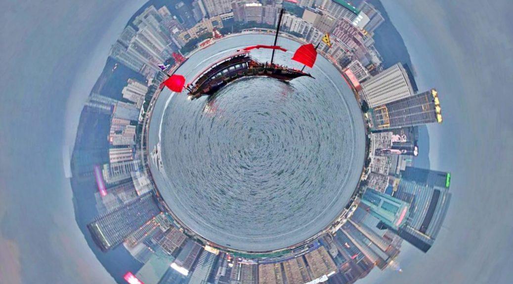 piccolo mondo di Hong Kong