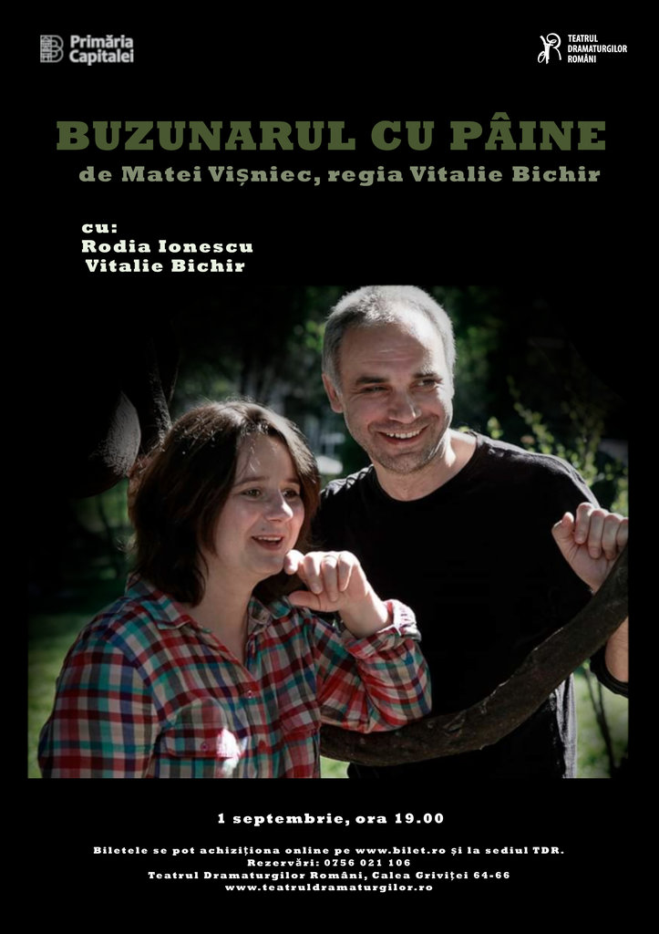 Buzunarul cu paine - Teatrul Dramaturgilor Romani poster