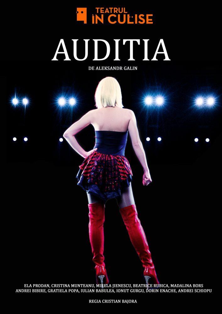 Auditia - Teatrul InCulise AFIS