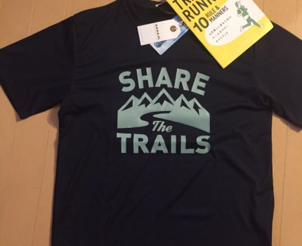 MMAのShare The Trails Tee 入手しました!