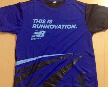 湘南国際マラソンの参加賞Tシャツがなかなかカッコいい!