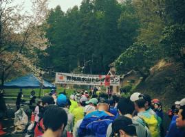 【レースレビュー】第17回青梅高水山トレイルラン(15km)