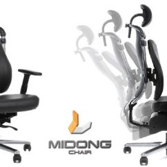 Posture Study Chair Glider Rocking Cushions Replacement Midong The Ergonomically Designed Latest Greatest Is Cleverly To Change Occupant S Habits And Eliminate Bad After Has Shown That Can Lead A