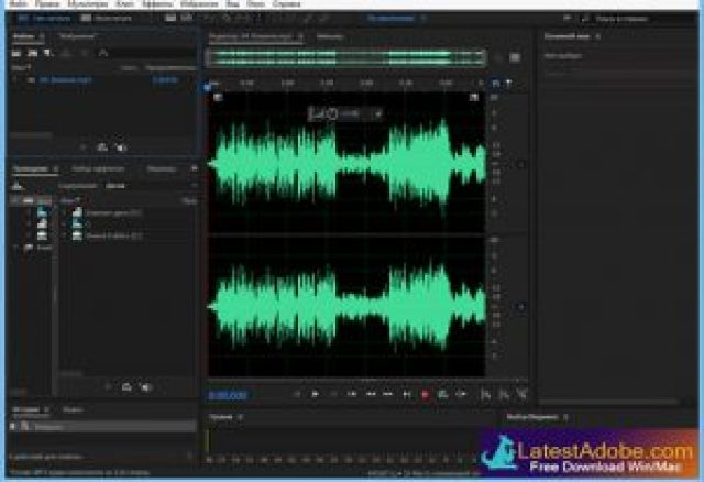 Adobe Audition CC Free Download latest version