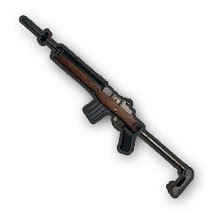 Best guns in pubg