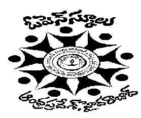 Andhra Pradesh Results « Latest Exam Results