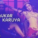 Lavkar Love Karuya Lyrics PDF