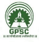 Goa PSC Recruitment