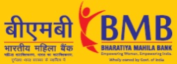 Bharatiya Mahila Bank Recruitment