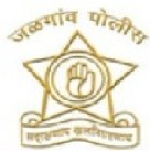 Jalgaon Police Recruitment