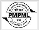 PMPML Recruitment