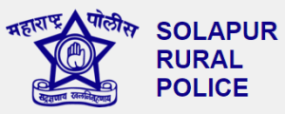 Solapur Rural Police Recruitment