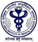 AIIMS New Delhi Recruitment