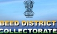 Beed Collector Office Recruitment