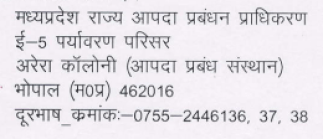 MPSDMA Postal Address