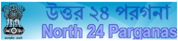 north-24-parganas-district-magistrate-collector-office-recruitment