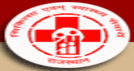 Rajasthan State Health Society Recruitment