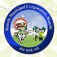 Ranchi Municipal Corporation Recruitment