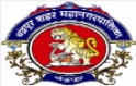 chandrapur-municipal-corporation-recruitment