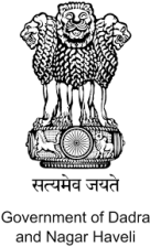 Dadra & Nagar Haveli Education Department Recruitment