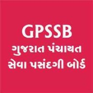 gpssb-recruitment