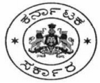 Gadag Revenue Department Recruitment