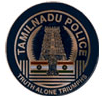 TN Police TNUSRB Recruitment