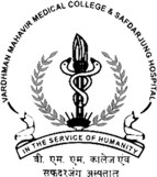 VMMC & Safdarjung Hospital Recruitment