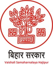 District Education Officer Vaishali Recruitment