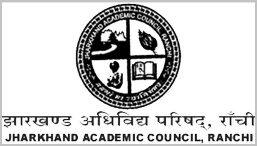 jac.nic.in JAC 10th Results 2017, Latest Jharkhand JAC